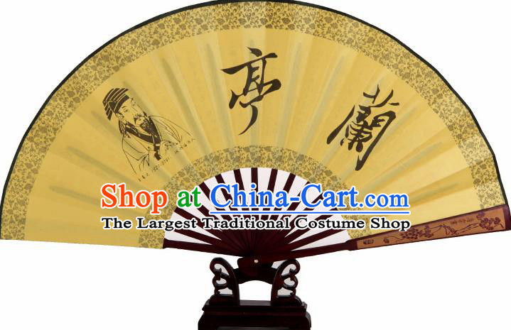 Japanese Handmade Painting Calligraphy Lan Ting Preface Yellow Fans Accordion Fan Traditional Decoration Folding Fan