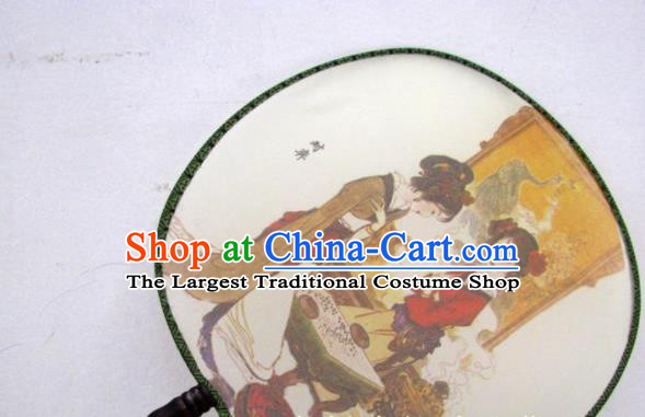 Handmade Chinese Classical Painting Play Chess Silk Round Fan Traditional Hanfu Palace Fans