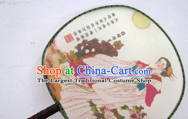 Handmade Chinese Classical Painting Lady Diau Charn Silk Round Fan Traditional Hanfu Palace Fans