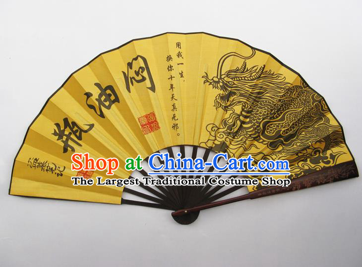 Chinese Handmade Painting Dragon Men Youping Fans Accordion Fan Traditional Decoration Folding Fan