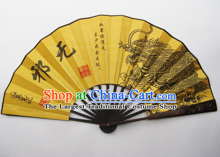 Chinese Handmade Painting Dragon Wu Xie Yellow Fans Accordion Fan Traditional Decoration Folding Fan