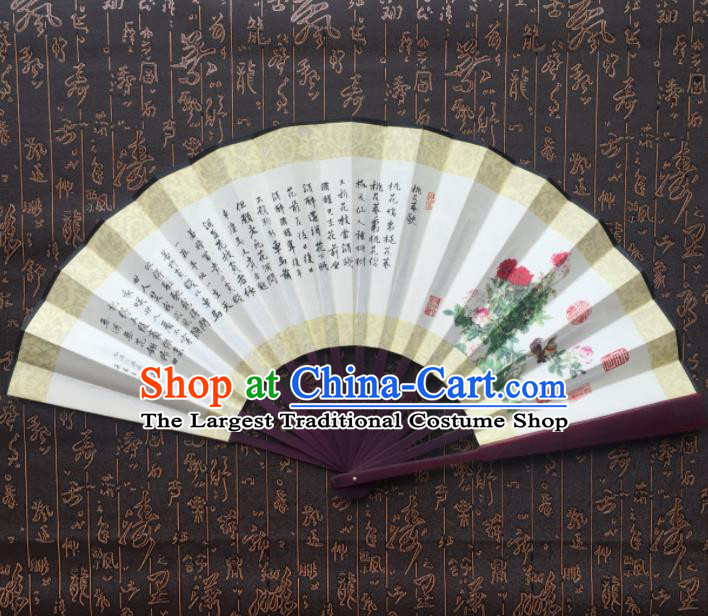 Chinese Handmade Painting Memories of The South Fans Accordion Fan Traditional Decoration Folding Fan