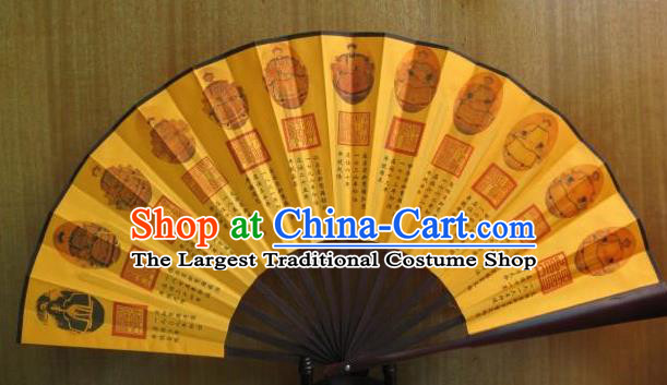 Chinese Handmade Painting Qing Dynasty Emperor Yellow Fans Accordion Fan Traditional Decoration Folding Fan