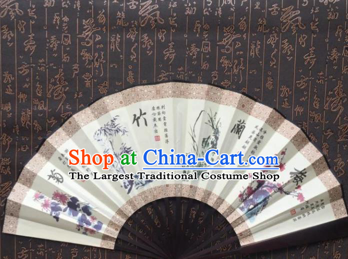 Chinese Handmade Painting Plum Orchid Bamboo Chrysanthemum Fans Accordion Fan Traditional Decoration Folding Fan