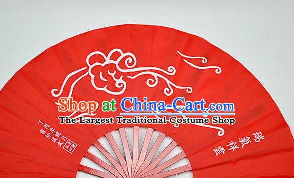 Chinese Handmade Printing Auspicious Clouds Red Kung Fu Fans Accordion Fan Traditional Decoration Folding Fan
