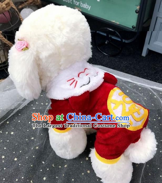 Traditional Asian Chinese Pets Winter Clothing Dog Lucky Red Costumes for New Year