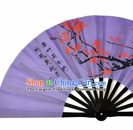 Chinese Handmade Printing Plum Blossom Purple Kung Fu Fans Accordion Fan Traditional Decoration Folding Fan