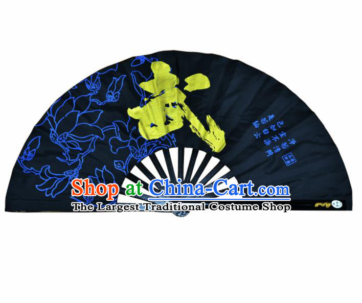 Chinese Handmade Printing Martial Arts Black Fans Accordion Fan Traditional Kung Fu Folding Fan