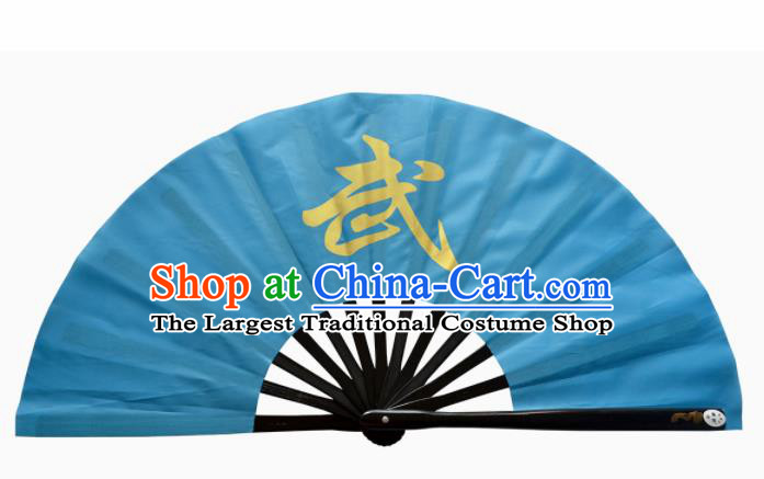 Chinese Handmade Martial Arts Blue Fans Accordion Fan Traditional Kung Fu Folding Fan
