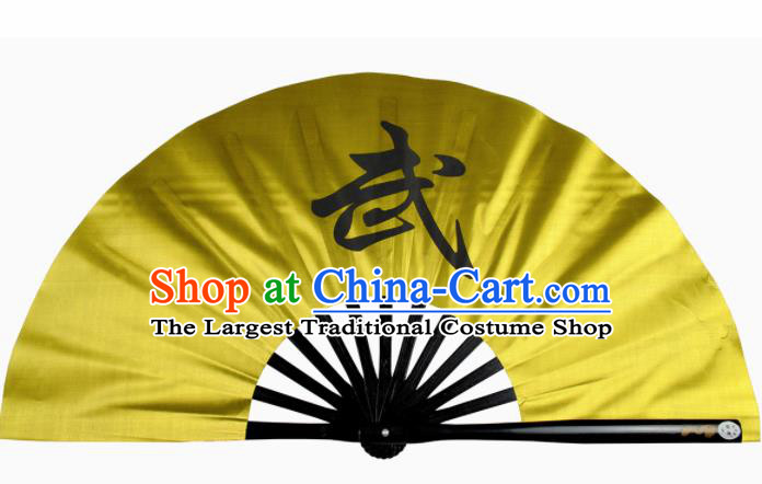 Chinese Handmade Martial Arts Yellow Silk Fans Accordion Fan Traditional Kung Fu Folding Fan