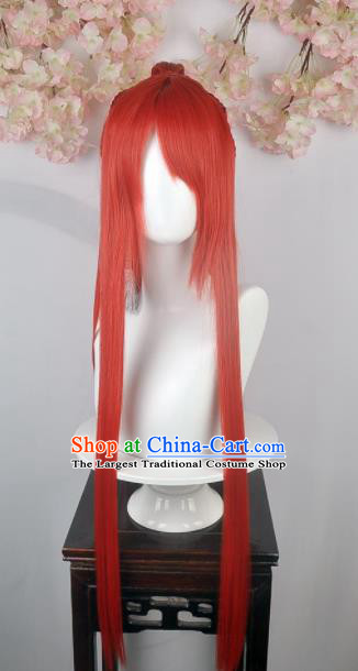 Traditional Chinese Cosplay Swordsman Red Wigs Sheath Ancient Nobility Childe Prince Chignon for Men