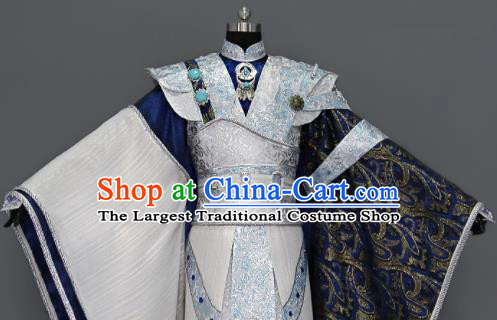 Chinese Cosplay Royal Highness Murong Ning Embroidered Costumes Ancient Swordsman Clothing for Men