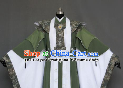 Customize Chinese Traditional Cosplay Nobility Childe Green Costumes Ancient Swordsman Clothing for Men