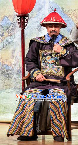 Chinese Drama Lin Zexu Ancient Qing Dynasty Officer Clothing Stage Performance Dance Costume for Men