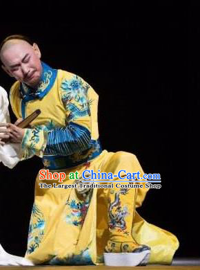 Chinese Drama Lin Zexu Ancient Qing Dynasty Emperor Jiaqing Yellow Clothing Stage Performance Dance Costume for Men