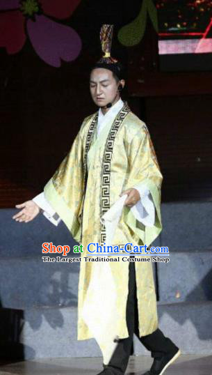 Chinese Drama Yuan Qu Ancient Scholar Dance Yellow Clothing Stage Performance Dance Costume for Men