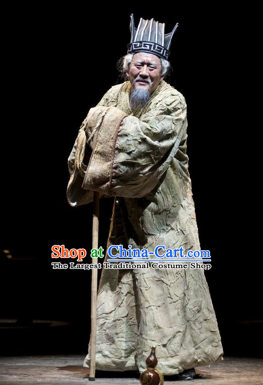 Chinese Drama Fu Sheng Ancient Qin Dynasty Grand Preceptor Clothing Stage Performance Dance Costume for Men
