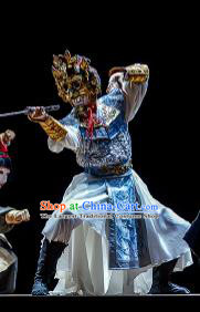 Chinese Drama Prince of Lanling Ancient Northern Dynasties Clothing Stage Performance Dance Costume for Men