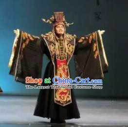 Chinese Zhaojun Chu Sai Ancient Han Dynasty Minister Clothing Stage Performance Dance Costume for Men