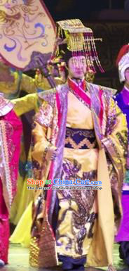 Chinese Impression of Suzhou Ancient Emperor Clothing Stage Performance Dance Costume for Men
