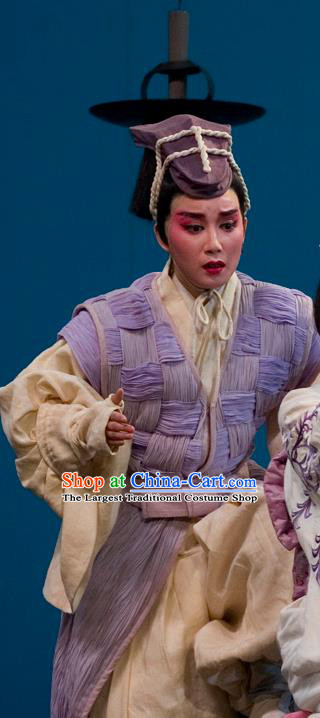The Legend of Chunqin Shaoxing Opera Scholar Purple Kimono Clothing Stage Performance Dance Costume for Men