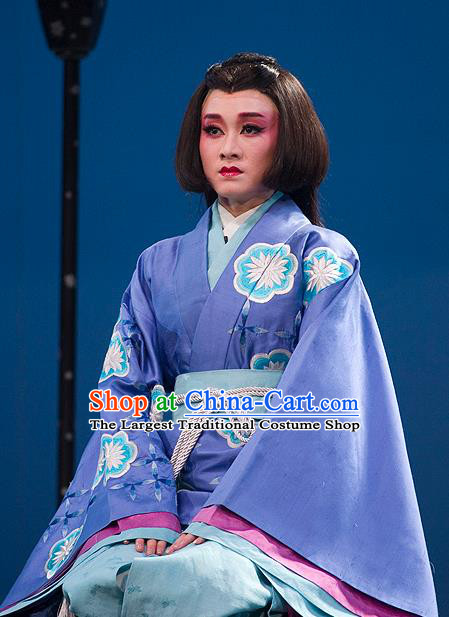 The Legend of Chunqin Shaoxing Opera Japan Geisha Blue Kimono Dress Stage Performance Costume and Headpiece for Women