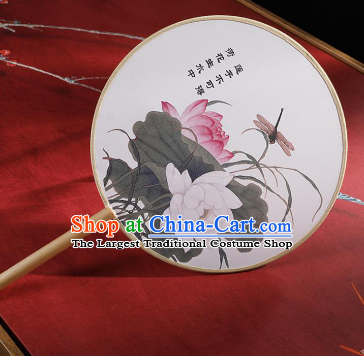 Chinese Traditional Printing Lotus Round Fans Hanfu Silk Palace Fan for Women