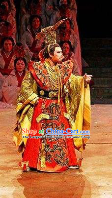 Chinese King Zhuang of Chu Ancient Spring and Autumn Period King Red Clothing Stage Performance Dance Costume for Men