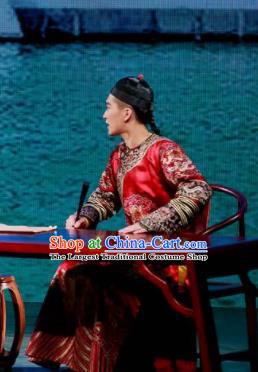 Deling and Cixi Chinese Ancient Qing Dynasty Emperor Red Clothing Stage Performance Dance Costume for Men