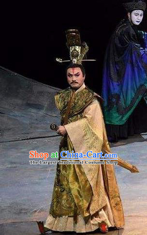 Chinese King Zhuang of Chu Ancient Spring and Autumn Period Stage Performance Dance Costume for Men