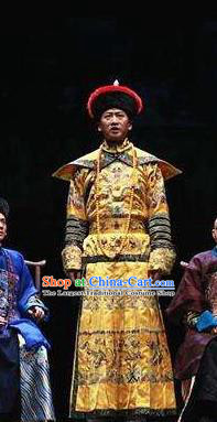 Beijing Fayuansi Chinese Ancient Qing Dynasty Emperor Guangxu Clothing Stage Performance Dance Costume and Headpiece for Men