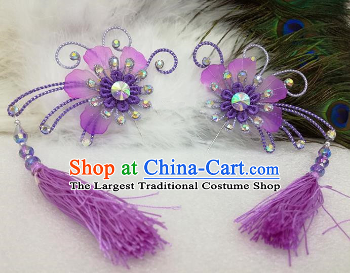 Chinese Traditional Beijing Opera Actress Purple Tassel Flower Hair Clips Hair Accessories Ancient Hairpins for Adults