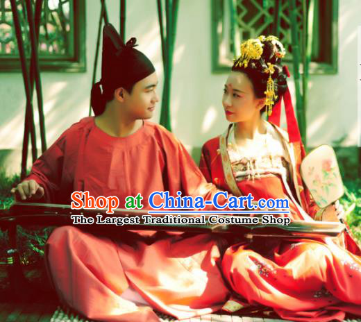 Chinese Ancient Tang Dynasty Bride and Bridegroom Wedding Historical Costumes Complete Set