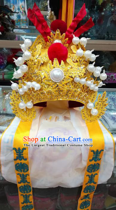 Chinese Traditional Beijing Opera Takefu Hat Peking Opera General Golden Helmet for Adults