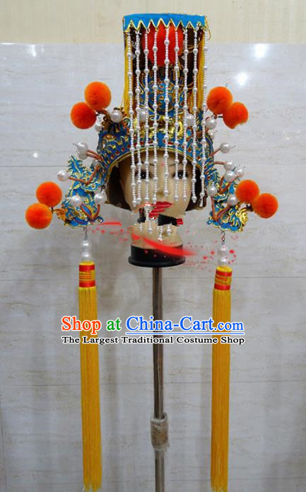 Chinese Traditional Beijing Opera Emperor Helmet Peking Opera Headwear for Adults