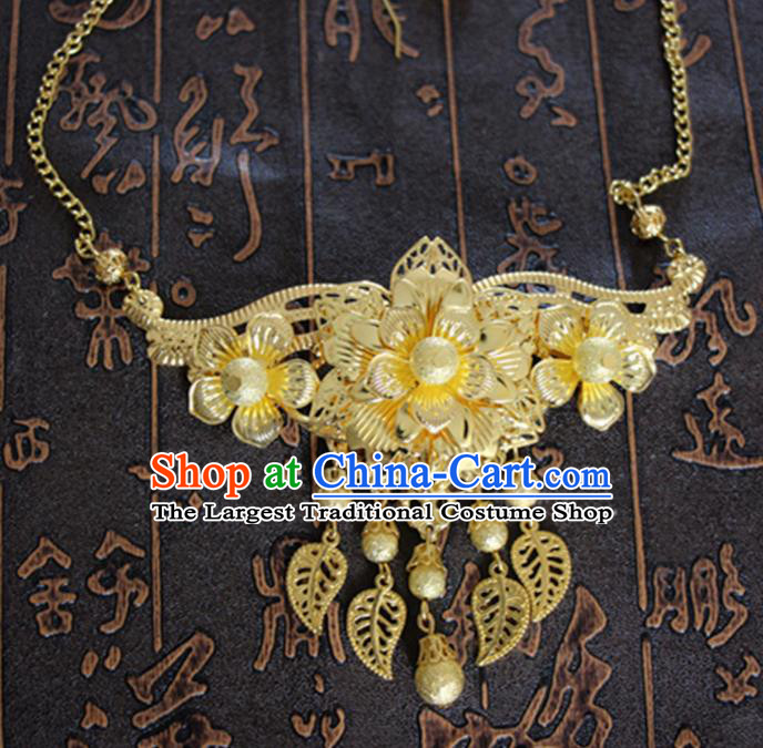 Chinese Traditional Wedding Hair Accessories Ancient Princess Golden Peony Tassel Eyebrows Pendant for Women
