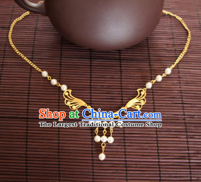 Chinese Traditional Wedding Hair Accessories Ancient Princess White Beads Eyebrows Pendant for Women