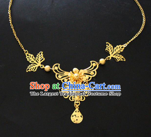 Chinese Traditional Wedding Hair Accessories Ancient Princess Golden Eyebrows Pendant for Women