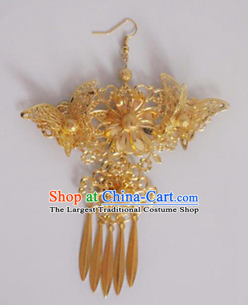 Chinese Traditional Hair Accessories Wedding Golden Butterfly Eyebrows Pendant Ancient Princess Hairpins for Women