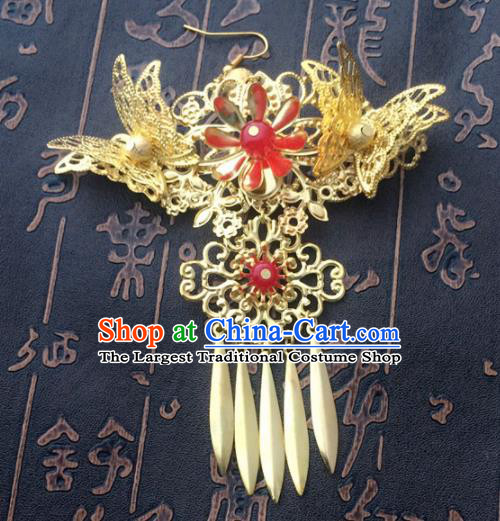 Chinese Traditional Hair Accessories Wedding Golden Eyebrows Pendant Ancient Princess Hairpins for Women