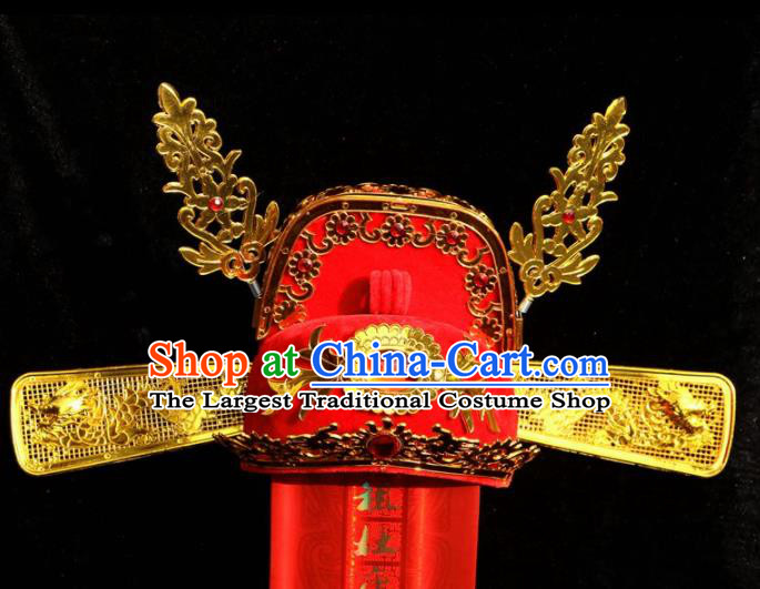 Chinese Traditional Beijing Opera Niche Headwear Peking Opera Bridegroom Red Hat