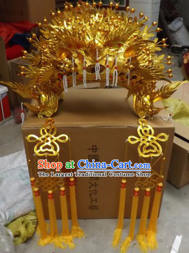 Chinese Traditional Beijing Opera Golden Phoenix Coronet Hair Accessories Ancient Imperial Consort Bride Headwear