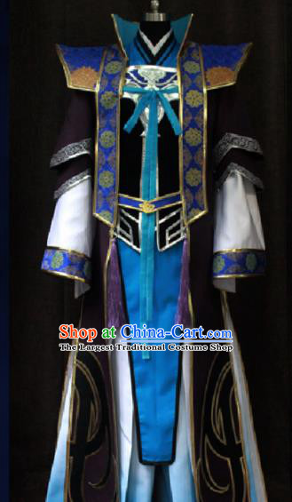 Chinese Ancient Cosplay Royal Highness Costume Traditional Swordsman Clothing for Men