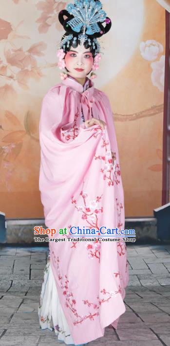 Traditional Chinese Beijing Opera Diva Costume Peking Opera Imperial Concubine Pink Cloak