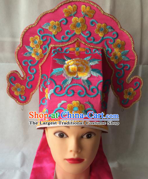 Asian Chinese Beijing Opera Niche Hair Accessories Ancient Scholar Pink Hat for Men