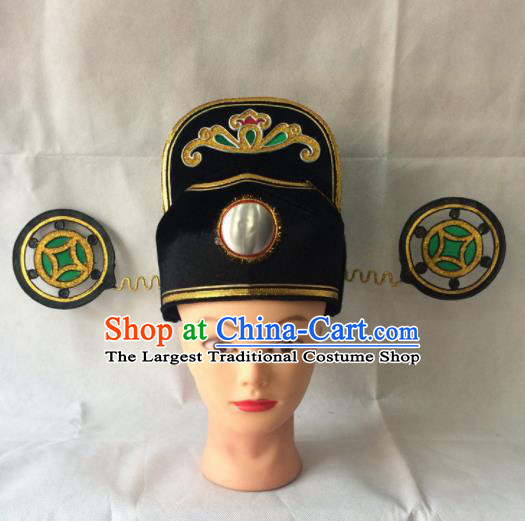 Asian Chinese Traditional Beijing Opera God of Wealth Headwear Ancient County Magistrate Hat for Men