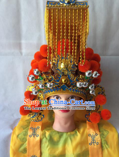Asian Chinese Beijing Opera Emperor Helmet Headwear Ancient Imperator Golden Hat for Men