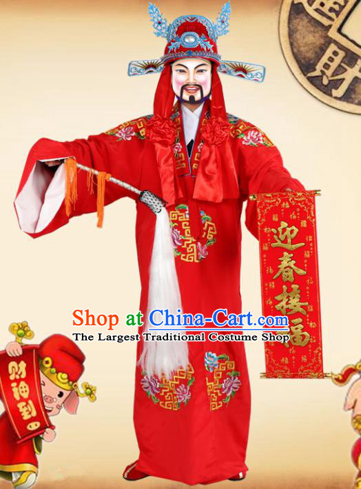 Traditional Chinese Beijing Opera God of Wealth Costume Peking Opera Red Clothing and Hat