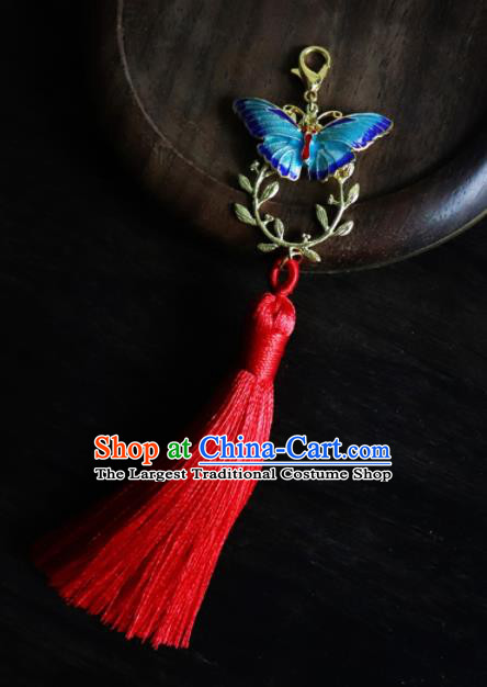 Chinese Ancient Jewelry Accessories Traditional Classical Blueing Butterfly Tassel Pendant for Women