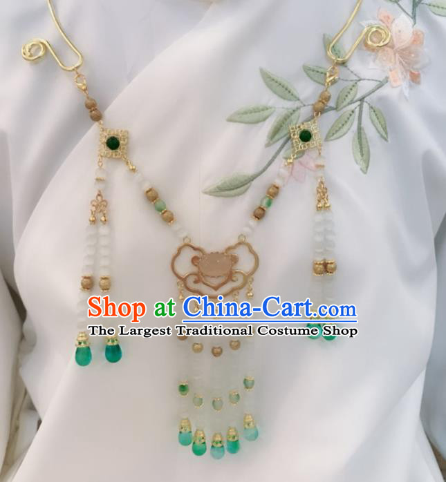 Chinese Ancient Jewelry Accessories Traditional Classical Hanfu Tassel Necklace for Women